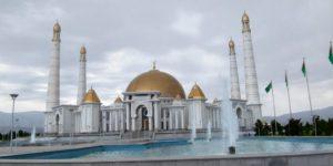 トルクメニスタン モスク