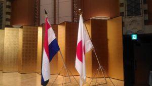 オランダ総領事館
